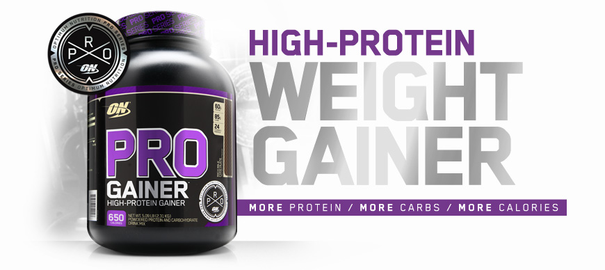 gainer supplement