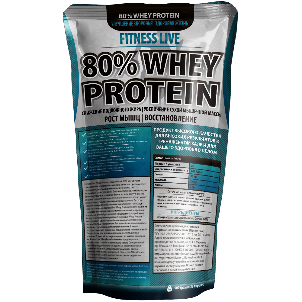 Fitness Live 80% Whey Protein