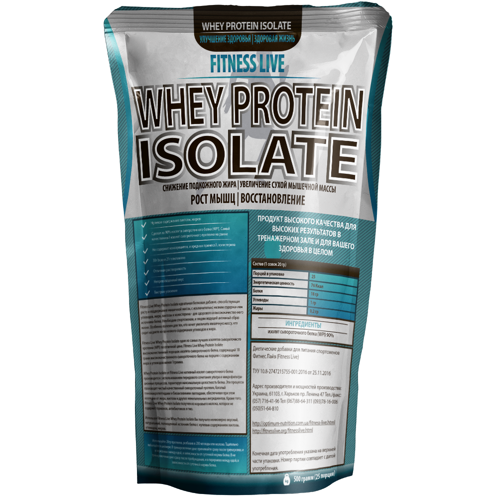 Fitness Live Whey Protein Isolate